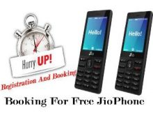 How to Registration or Booking For Free JioPhone