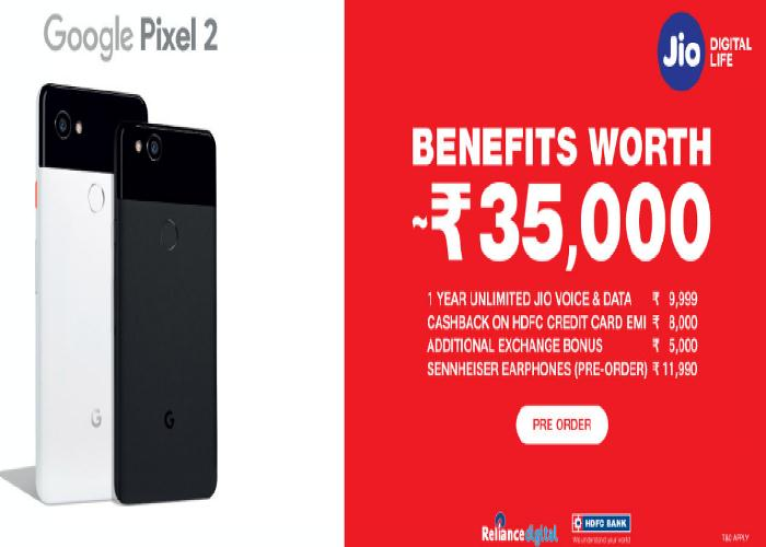 Reliance Jio Offers Google Pixel 2
