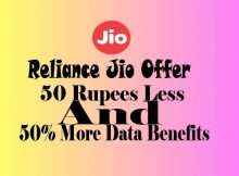Reliance Jio Offer 2018