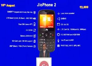 Features Of JioPhone 2