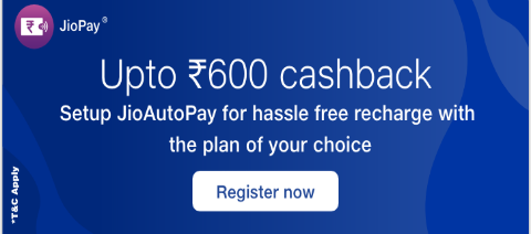 Reliance Jio Offer Up To Rupees 600 Cashback On Recharge
