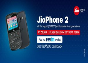 JioPhone 2 Flash Sale CashBack