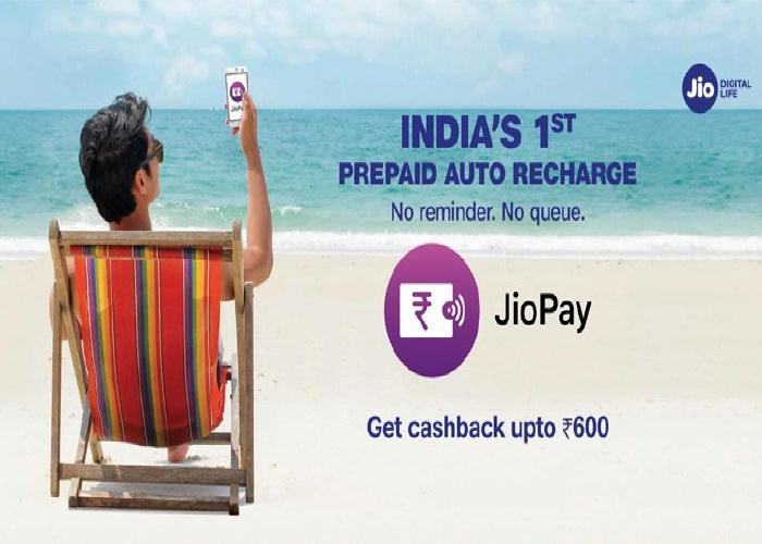 Reliance Jio Offer Up To Rupees 600 Cashback On Recharge From Jio