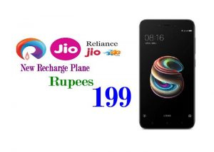 Rupees 199 Pack