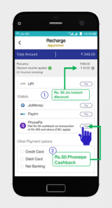 MyJio And PhonePe Offer